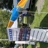 Ruchit AG  - TCS Campingfestival (11)